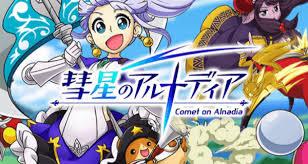 iOS/Android用RPG「彗星のアルナディア」音響制作
