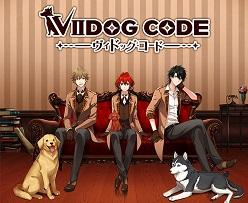 「VIIDOG CODE -ヴィドッグ・コード-」 音響制作