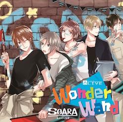 ALIVE SOARA ユニットソング「Wonder Wand」音響制作