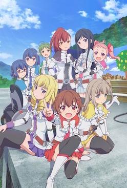TVアニメ「アクションヒロイン チアフルーツ」キャスティング協力