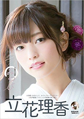 立花理香2nd写真集『みやび』特典DVD制作